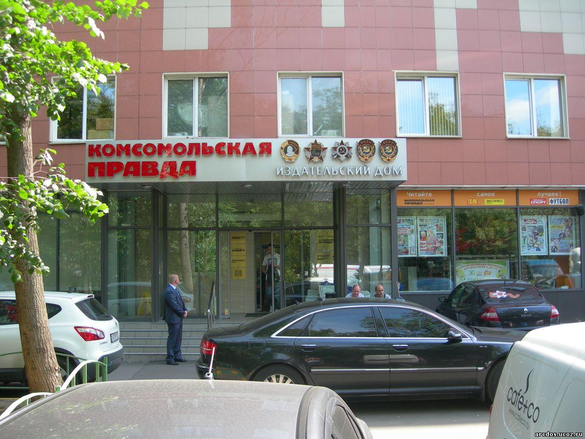 Женские Костюмы Фабрика На Петрово-Разумовской В Москве